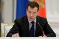 Премьер-министр РФ: бедность остается острейшей проблемой в стране