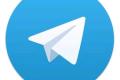 Юристы Telegram считают успешной свою работу по делу о блокировке мессенджера