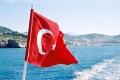 Турция вывела свои золотые запасы из Федрезерва США