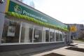 В Старом Осколе открылся новый офис Россельхозбанка