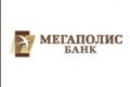 Банк «Мегаполис» уменьшил доходность вклада «Праздничный»
