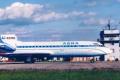 Убыток старооскольского аэропорта увеличился втрое