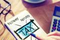 Бюджет Белгородской области растёт за счёт налогов на прибыль