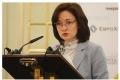 Набиуллина: ЦБ потратил на санацию крупных банков 2,62 трлн рублей и может потратить еще