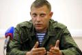 СМИ: полковник Захарченко просит об отмене конфискации денег и квартир