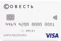 Киви Банк разрешил снимать наличные и увеличить срок рассрочки по «Совести»