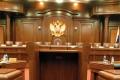 В Белгороде осудили бывшего арбитражного управляющего