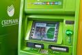 Все банкоматы Сбербанка теперь «говорят» на восьми языках