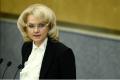 Голикова заявила об отсутствии обсуждений налогового маневра «22/22»