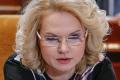 Голикова: возраст каждого второго безработного в России составляет от 20 до 34 лет