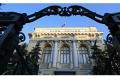 Банк России оставил ключевую ставку без изменений