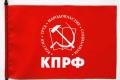 КПРФ против повышения пенсионного возраста и хочет предложить референдум