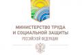 Минтруд РФ разрабатывает программы активной занятости для людей предпенсионного возраста