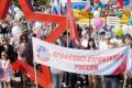 Белгородская облдума поддержала законопроект о штрафах для организаторов митингов