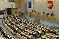 В Госдуму внесены законопроекты о завершении налогового маневра в нефтяной отрасли