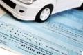 Штрафы за отсутствие полиса ОСАГО начнут приходить автовладельцам с 1 сентября