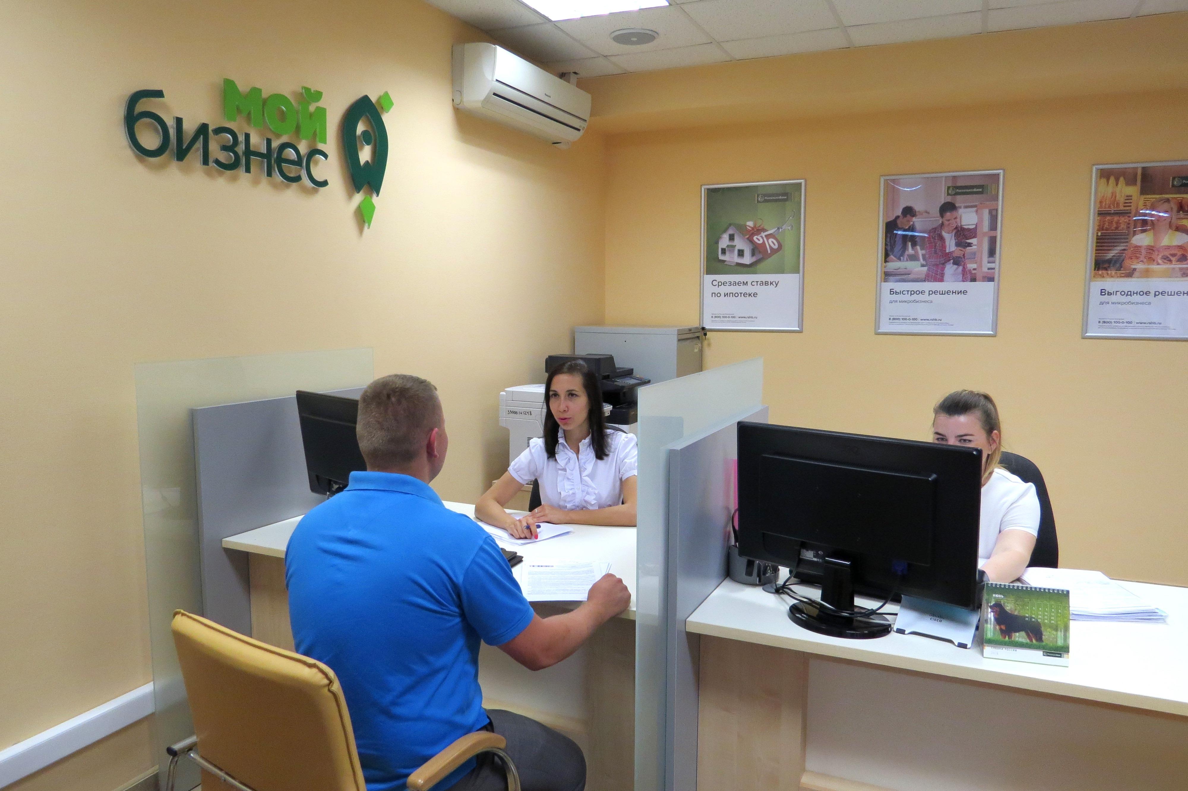 В Белгородском РСХБ открылось представительство МФЦ по оказанию услуг бизнесу