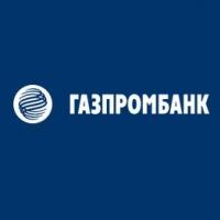 Газпромбанк предлагает новый сезонный вклад «Ступенька вверх»