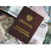 «Компромисс, который устроит всех». Как белгородские общественники относятся к пенсионной реформе