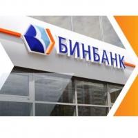 Набсовет Бинбанка одобрил продажу пула непрофильных активов банку «Траст» на сумму около 110 млрд рублей