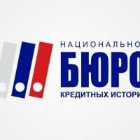 Совкомбанк приступил к использованию «Базы залоговых автомобилей» НБКИ