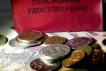 Белгородская облдума начинает сбор предложений по пенсионной реформе