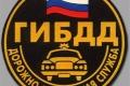 За неоплату штрафов ГИБДД белгородская фирма заплатила почти в 20 раз больше долга