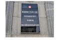 МЭР ответило на критику Счетной палаты относительно эффективности господдержки бизнеса