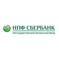 НПФ Сбербанка увеличил пенсии клиентам
