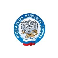 ФНС обещает не блокировать счета обычных граждан