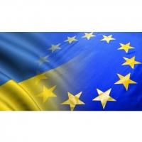 Bloomberg предупредило об угрозе финансового хаоса на Украине