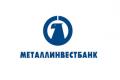 Изменение тарифов на погашение кредитов через сайт Металлинвестбанка