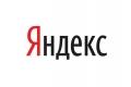 «Яндекс» ищет продавцов для своего «секретного» смартфона