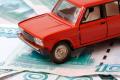 За дорогие авто белгородцы доплатят 24 млн рублей транспортного налога