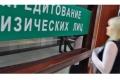 За полгода жители Белгородской области оформили потребительских кредитов на 36,6 млрд рублей