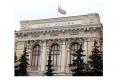 Задолженность АСВ перед ЦБ составила почти 800 млрд рублей