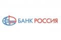 Откройте «Бархатный сезон» в Банке «РОССИЯ»!