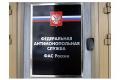 Белгородское УФАС нашло картельный сговор в здравоохранении