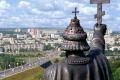 Белгородская область – 24-я в рейтинге по управлению налогами