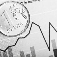 Центробанк объяснил ослабление рубля