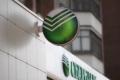 Вкладчики Сбербанка забрали в августе 1,1 млрд долларов