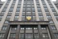 Госдума приняла закон об изменении пенсионного законодательства