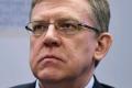 Кудрин: уровень бедности в России остается высоким