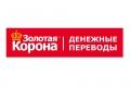 «Золотая корона» запустила денежные онлайн-переводы в Белоруссии