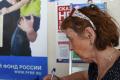 СМИ: граждан подключат к новой накопительной пенсии без их согласия