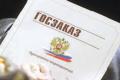 Более 84 % средств госзаказа в Белгородской области получают местные поставщики