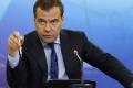 Медведев: на помощь ипотечным заемщикам направлено еще 730 млн рублей
