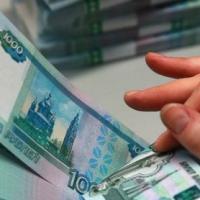 ЦБ: более 60% жалоб на МФО касаются взыскания долгов