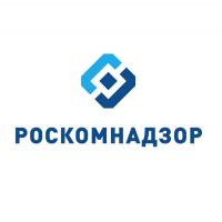 Белгородский Роскомнадзор взыскал штрафов почти на 800 тысяч рублей