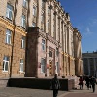 Доходы бюджета Белгородской области выросли на 20%